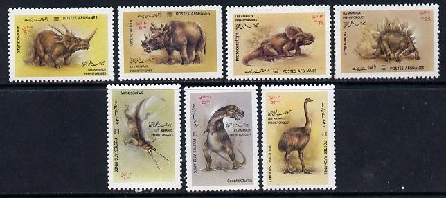 Afghanistan 1988 Prehistoric Animals perf set of 7 unmounted mint, SG 1198-1204*