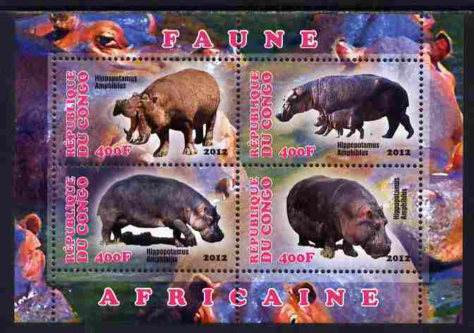 Congo 2012 Hippopotamus perf sheetlet containing 4 values unmounted mint