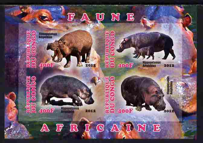 Congo 2012 Hippopotamus imperf sheetlet containing 4 values unmounted mint