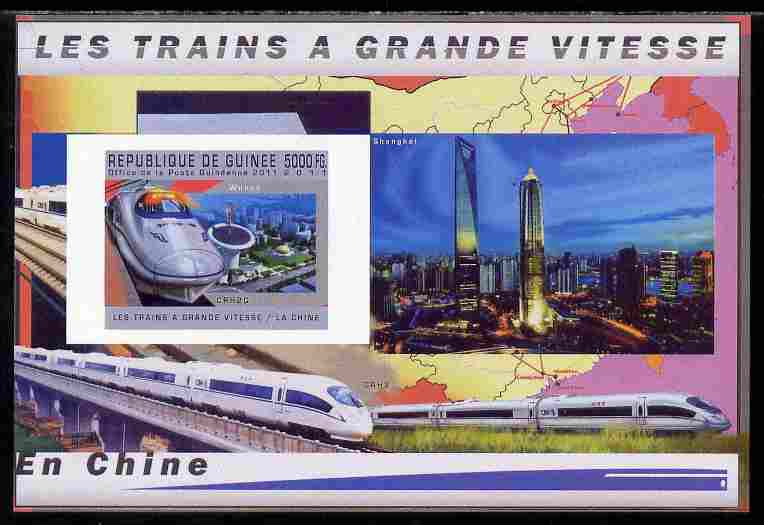 Guinea - Conakry 2011 High Speed Trains of China #1 imperf deluxe sheet unmounted mint. Note this item is privately produced and is offered purely on its thematic appeal