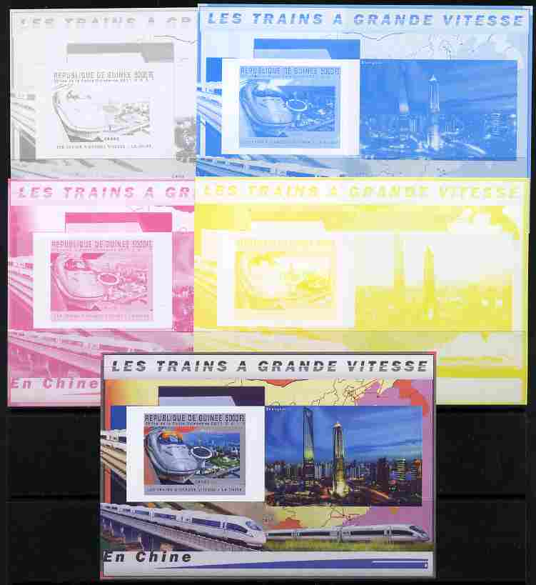 Guinea - Conakry 2011 High Speed Trains of China #1 deluxe sheet - the set of 5 imperf progressive proofs comprising the 4 individual colours plus all 4-colour composite, unmounted mint