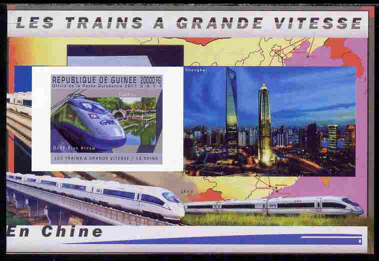Guinea - Conakry 2011 High Speed Trains of China #2 imperf deluxe sheet unmounted mint. Note this item is privately produced and is offered purely on its thematic appeal