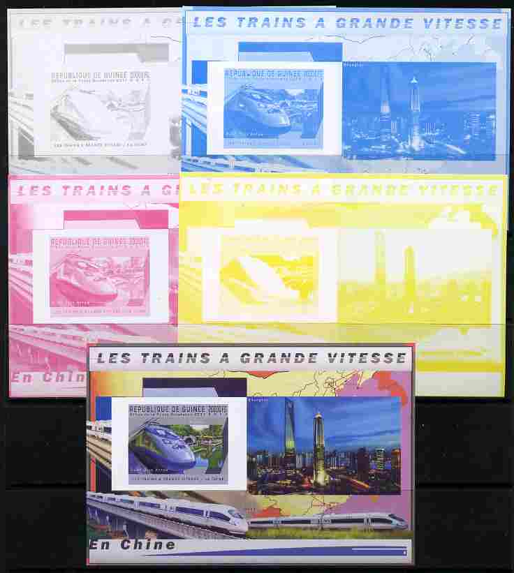 Guinea - Conakry 2011 High Speed Trains of China #2 deluxe sheet - the set of 5 imperf progressive proofs comprising the 4 individual colours plus all 4-colour composite, unmounted mint