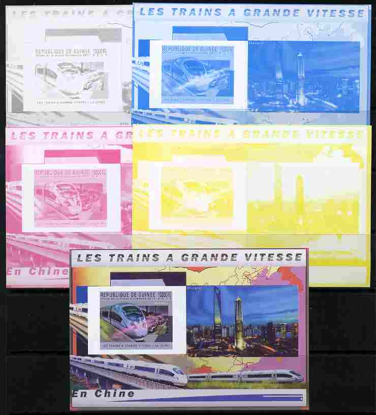 Guinea - Conakry 2011 High Speed Trains of China #3 deluxe sheet - the set of 5 imperf progressive proofs comprising the 4 individual colours plus all 4-colour composite, unmounted mint
