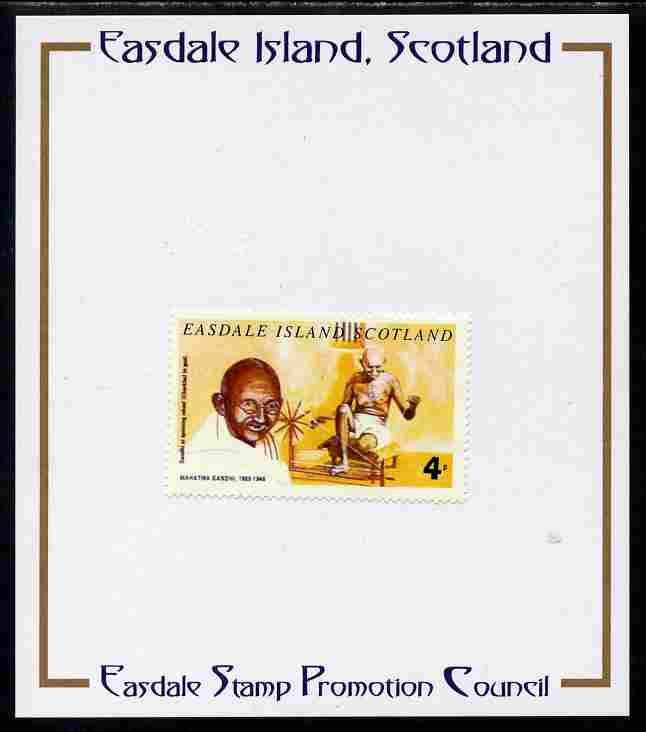 Easdale 1996 Gandhi 4p stamp of Gandhi at Spinning Wheel mounted on Publicity proof card issued by the Easdale Stamp Promotion Council