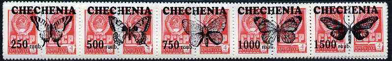 Chechenia - Butterflies opt set of 25 values each design opt'd on pair of Russian defs (Total 50 stamps) unmounted mint