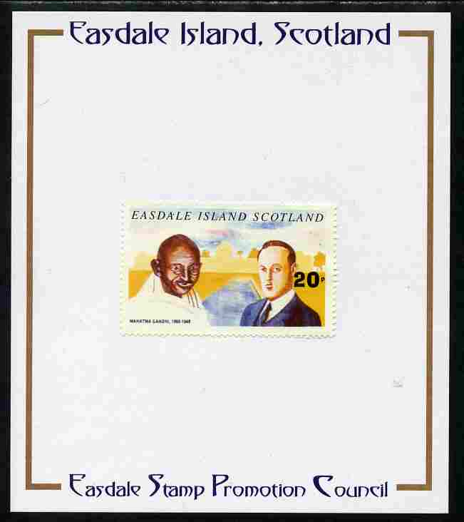Easdale 1996 Gandhi 20p stamp of Gandhi mounted on Publicity proof card issued by the Easdale Stamp Promotion Council