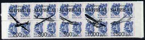 Marij El Republic - Aircraft (mainly Gliders) opt set of 15 values each design opt'd on block of 4 Russian defs (Total 60 stamps) unmounted mint