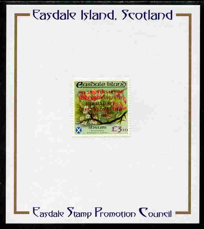 Easdale 1993 40th Anniversary of Coronation overprinted in red on Flora & Fauna perf \A33.10 (Shrubs) mounted on Publicity proof card issued by the Easdale Stamp Promotion Council