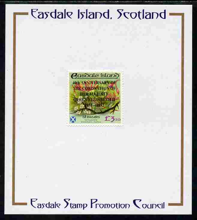 Easdale 1993 40th Anniversary of Coronation overprinted in black on Flora & Fauna perf \A33.10 (Shrubs) mounted on Publicity proof card issued by the Easdale Stamp Promotion Council , stamps on royalty, stamps on coronation, stamps on flowers
