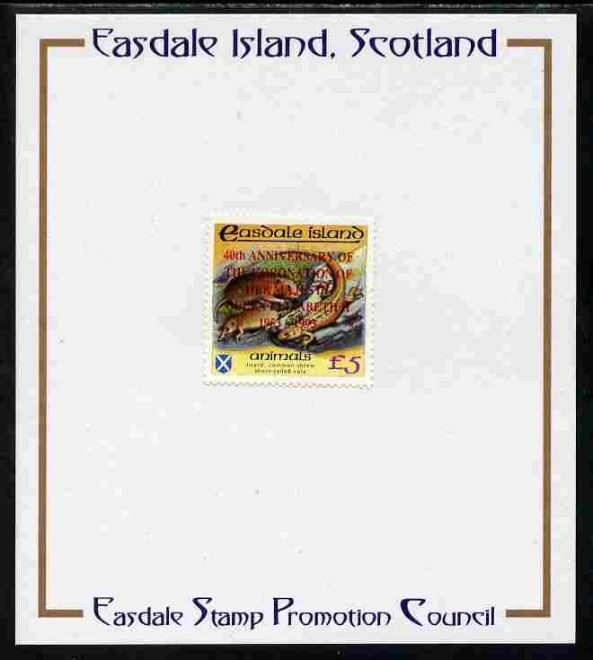 Easdale 1993 40th Anniversary of Coronation overprinted in red on Flora & Fauna perf \A35 (Animals) mounted on Publicity proof card issued by the Easdale Stamp Promotion Council