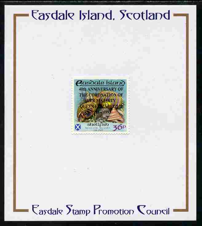 Easdale 1993 40th Anniversary of Coronation overprinted in black on Flora & Fauna perf 36p (Shell) mounted on Publicity proof card issued by the Easdale Stamp Promotion Council