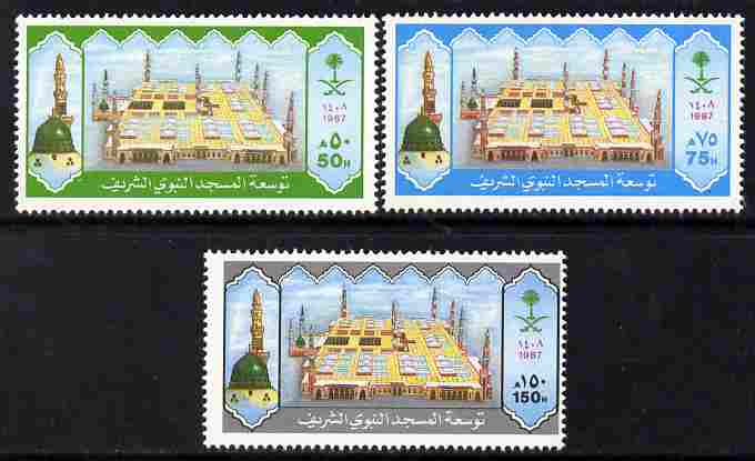 Saudi Arabia 1987 Expansion of Prophet's Mosque set of 3 unmounted mint SG 1546-48