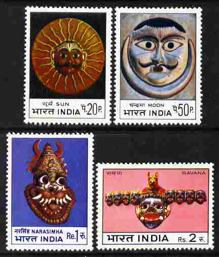 India 1974 Indian Masks set of 4 unmounted mint, SG 707-10