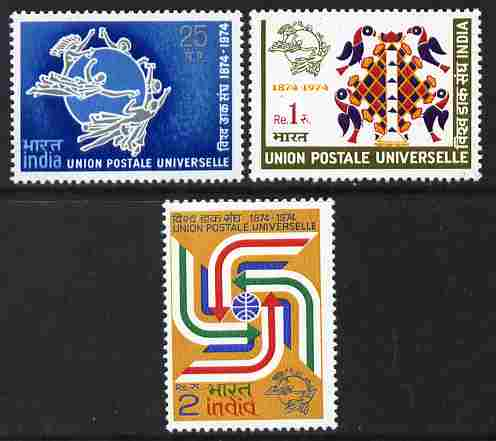 India 1974 Centenary of UPU perf set of 3 unmounted mint, SG 740-42