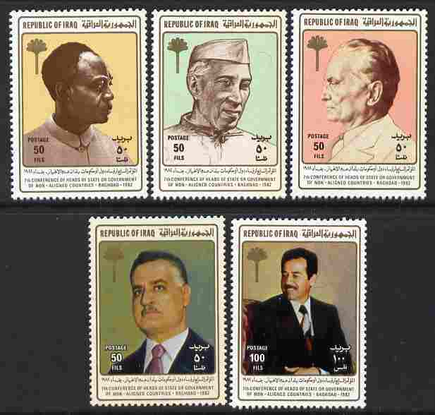 Iraq 1982 Seventh Non-Aligned Countries Conference set of 5 unmounted mint, SG 1550-54