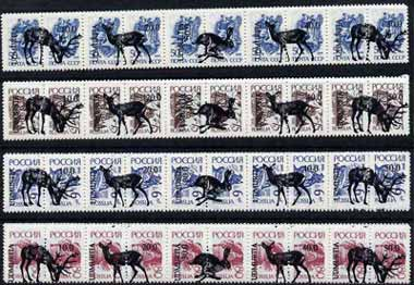 Udmurtia Republic - Animals (Deer etc) opt set of 20 values each design opt'd on pair of Russian defs (Total 40 stamps) unmounted mint
