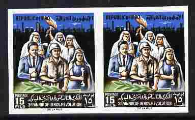 Iraq 1966 Third Anniversary of Revolution 15f imperf pair unmounted mint, SG 736a