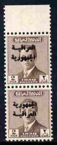 Iraq 1958-60 Republic Overprints 2f deep-brown vertical pair upper stamp with lines of overprint transposed unmounted mint, SG 427/a