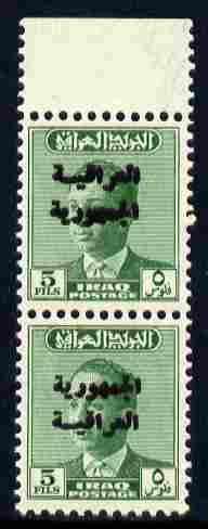 Iraq 1958-60 Republic Overprints 5f emerald vertical pair upper stamp with lines of overprint transposed unmounted mint, SG 447/a