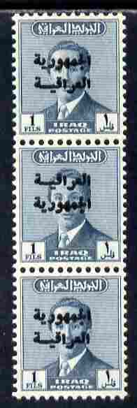 Iraq 1958-60 Republic Overprints 1f grey-blue vertical strip of 3, centre stamp with lines of overprint transposed unmounted mint, SG 426/a