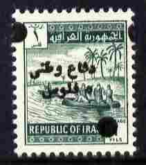 Iraq 1970-71 Obligatory Tax 5f on Gufas River 1f deep emerald-green unmounted mint, SG T931