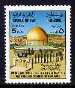 Iraq 1992 Surcharged 100f on 5f Dome of the Rock unmounted mint, SG 1927