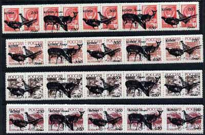 Komi Republic - Fauna (Deer & Pheasant) opt set of 20 values each design opt'd on pair of Russian defs (Total 40 stamps) unmounted mint