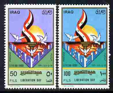Iraq 1990 Second Anniversary of Liberation of Fao City set of 2 unmounted mint, SG 1924-25