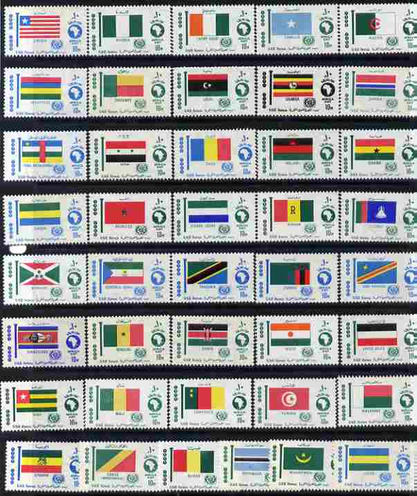 Egypt 1969 African Tourist Year complete set of 41 values (Flags) unmounted mint SG 980-1020