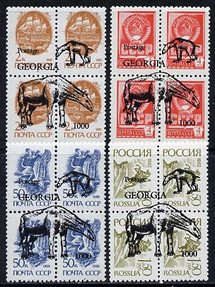 Georgia - Animals opt set of 4 values each design opt'd on block of 4 Russian defs (Total 16 stamps) unmounted mint