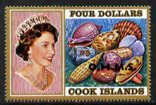 Cook Islands 1978 Sea Shells $4 definitive overprinted OHMS unmounted mint SG O30