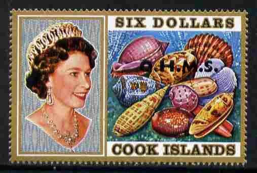 Cook Islands 1978 Sea Shells $6 definitive overprinted OHMS unmounted mint SG O31