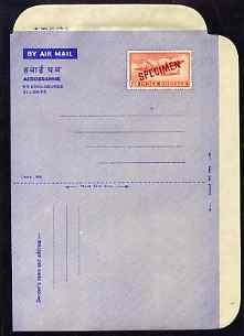 Aerogramme - India 1957c 20np p/stationery Aerogramme (Douglas DC-4) opt'd SPECIMEN, status uncertain