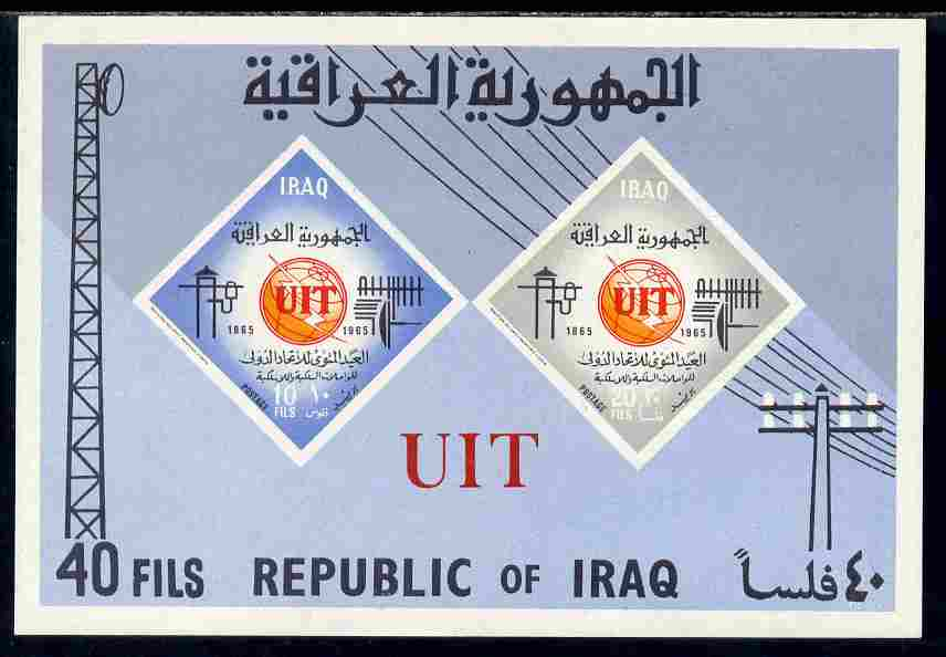 Iraq 1965 Centenary of ITU (Diamond Shaped) imperf m/sheet unmounted mint SG MS 685
