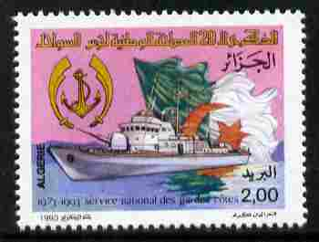 Algeria 1993 20th Anniversary of Coastguard Service 2d unmounted mint SG 1123