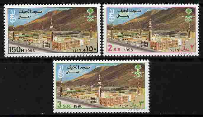 Saudi Arabia 1996 Pilgrimage to Mecca perf set of 3 unmounted mint SG 1896-98