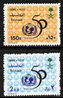 Saudi Arabia 1996 50th Anniversary of United Nations Children's fund perf set of 2 unmounted mint SG 1905-06