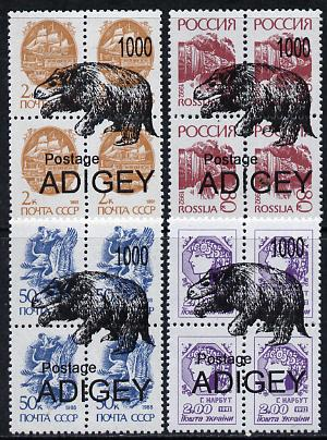 Adigey Republic - Animals opt set of 4 values each design opt