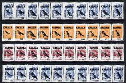 Karjala Republic - Birds opt set of 40 values each design opt'd on Russian def unmounted mint