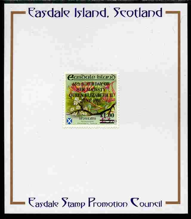 Easdale 1991 65th Birthday of Queen Elizabeth overprinted in black on Flora & Fauna perf definitive \A31 on \A33.10 (Shrubs) mounted on Publicity proof card issued by the Easdale Stamp Promotion Council