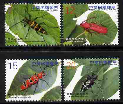 Taiwan 2011 Insects perf set of 4 unmounted mint