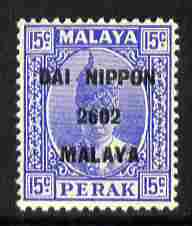 Malaya - Japanese Occupation 1942 opt on Perak 15c ultramarine unmounted mint SG J250