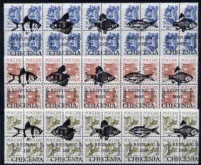 Chechenia - Fish #1 opt set of 15 values each design opt'd on block of 4 Russian defs (Total 60 stamps) unmounted mint