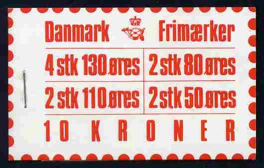 Booklet - Denmark 1979 Numerals & Margrethe 10kr booklet complete & fine SG SB 91