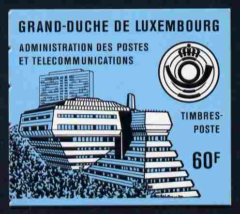Booklet - Luxembourg 1986-88 Robert Schuman 60f booklet (blue cover) complete and pristine, SG SB6a