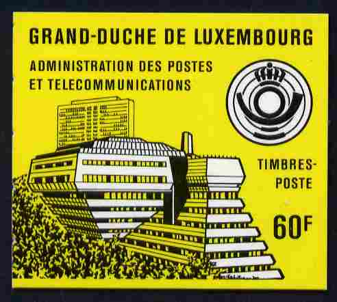 Booklet - Luxembourg 1986-88 Robert Schuman 60f booklet (yellow cover) complete and pristine, SG SB6b