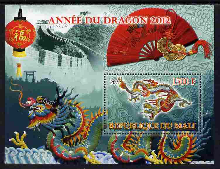 Mali 2012 Chinese New Year - Year of the Dragon perf s/sheet unmounted mint