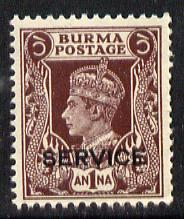 Burma 1939 KG6 Official -Service overprint on 1a purple-brown unmounted mint SG O18