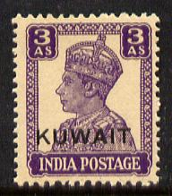 Kuwait 1945 KG6 3a bright violet unmounted mint light overall toning SG 58